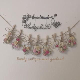 lovely antique mini garland(ドライフラワー)