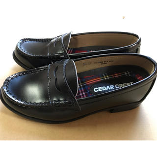 セダークレスト(CEDAR CREST)のローファー CEDAR CREST 学生(ローファー/革靴)