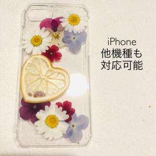ハンドメイド iPhoneケース スマホケース 押し花 ハートレモン (スマホケース)