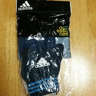 アディダス(adidas)の新品 アディダス 手袋 サッカー (手袋)