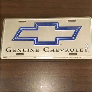シボレー(Chevrolet)のシボレーナンバープレート(車外アクセサリ)