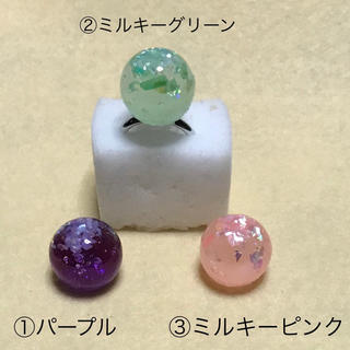 Candy pop ring(リング(指輪))
