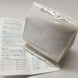 雪花秀 - ⭕新品未開封 雪花秀 パーフェクティング クッションファンデーションEX