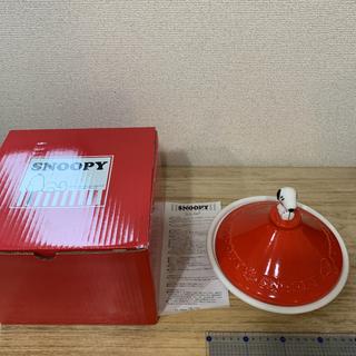 スヌーピー(SNOOPY)のスヌーピー タジン鍋 新品未使用 SNOOPY(鍋/フライパン)