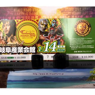 新日本プロレス チケット(格闘技/プロレス)