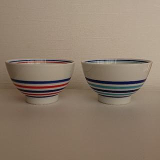 ハサミ(HASAMI)の茶碗 2個セット 波佐見焼き ボーダー かわいい 新作 おしゃれ 大人気(食器)