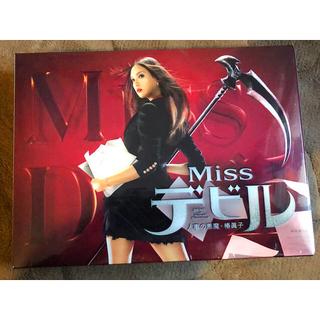 セクシー ゾーン(Sexy Zone)の「Missデビル 人事の悪魔・椿眞子」  Blu-ray & DVD-BOX(TVドラマ)