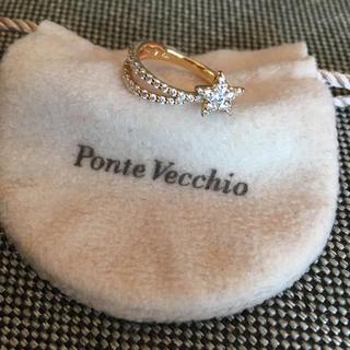 ポンテヴェキオ(PonteVecchio)のポンテヴェキオ  スター ダイヤモンドリング(リング(指輪))