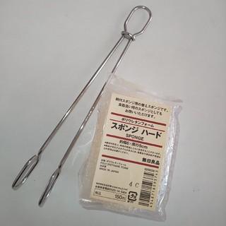 ムジルシリョウヒン(MUJI (無印良品))の無印良品柄付スポンジ(スポンジのみ未使用)(収納/キッチン雑貨)