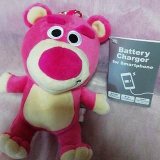 ディズニー(Disney)のロッツオ モバイルバッテリーチャージャー(バッテリー/充電器)
