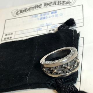 クロムハーツ(Chrome Hearts)のインボイス原本★クロムハーツ ナローVバンドリング CHX 14号★指輪(リング(指輪))