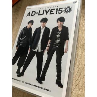 AD-LIVE15(声優/アニメ)