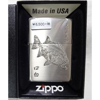 ジッポー(ZIPPO)のZIPPOツリドウ クチジロ(口白) 定価7020円 新品(タバコグッズ)