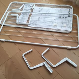 IKEA - IKEA ANTONIUS 2つセット