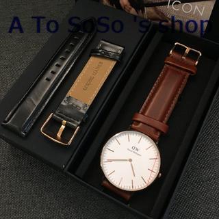 ダニエルウェリントン(Daniel Wellington)の☆DW 時計とベルト SHEFFIELDとST MAWES 男女兼用 40ミリ(腕時計(アナログ))