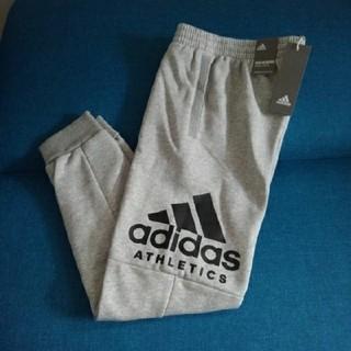 アディダス(adidas)の150 Kids《新品》adidas🖤アディダス スウェットパンツ灰(裏起毛)(パンツ/スパッツ)