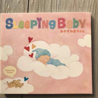 pink様専用 美品 オルゴール CD SLEEPING BABY(ヒーリング/ニューエイジ)