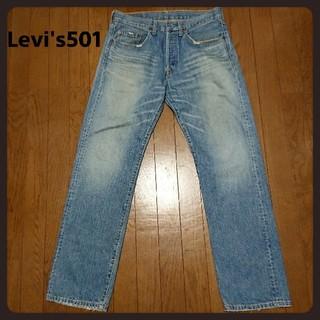 ゴーマルイチ(501)のLevi's501(リーバイス) デニム ジーンズ W31L32(デニム/ジーンズ)