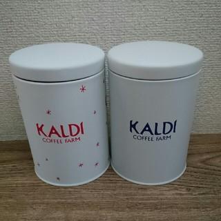 カルディ(KALDI)のカルディ キャニスター 2個セット(容器)