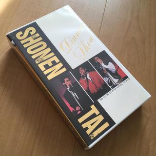 ショウネンタイ(少年隊)の少年隊VHS(アイドルグッズ)