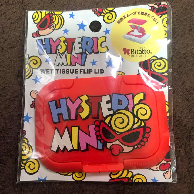 HYSTERIC MINI(ヒステリックミニ)のヒステリックミニ ビタット キッズ/ベビー/マタニティのおむつ/トイレ用品(ベビーおしりふき)の商品写真