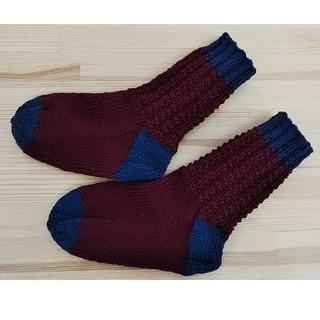 【女性用:安心の国産ウール100%毛糸使用 手編み靴下】②(レッグウェア)