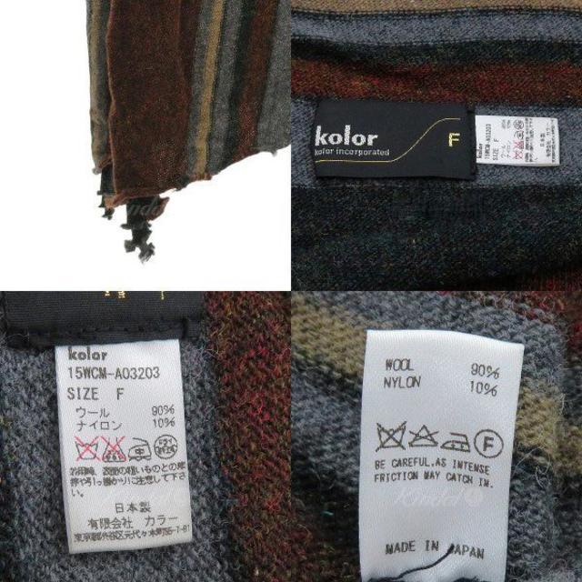 kolor(カラー)のkolor  15A/W ボーダー柄 マフラー メンズのファッション小物(マフラー)の商品写真