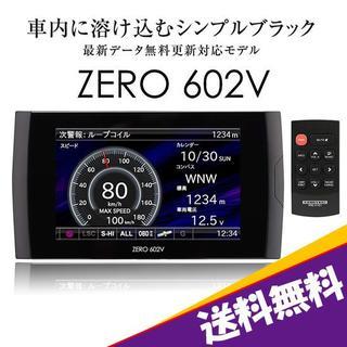 ★新品 送料込み★コムテック ZERO 602V OBD2対応 メーカー保証(レーダー探知機)