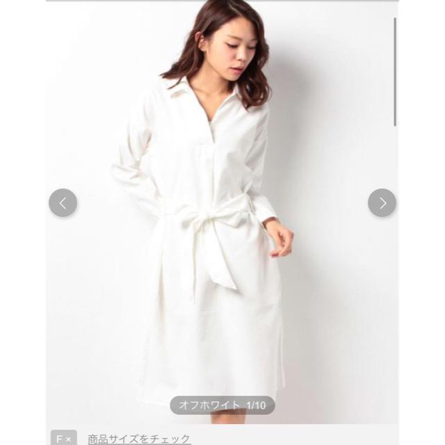 E hyphen world gallery(イーハイフンワールドギャラリー)のシャツ ワンピース 2点 レディースのワンピース(ひざ丈ワンピース)の商品写真