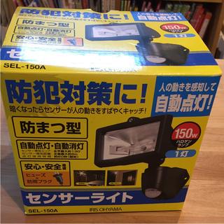 アイリスオーヤマ(アイリスオーヤマ)の新品 センサーライト アイリスオーヤマ(その他)