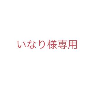ボウダンショウネンダン(防弾少年団(BTS))の専用(うちわ)