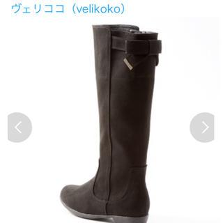 ヴェリココ(velikoko)のヴェリココ  マルイ らくちんきれいブーツ ♡美品です(ブーツ)
