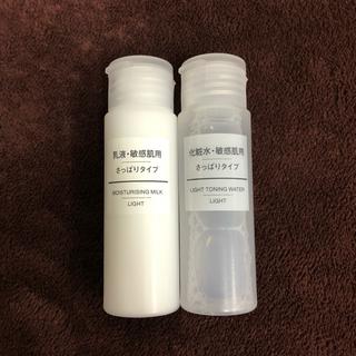 MUJI (無印良品) - 無印 化粧水・乳液