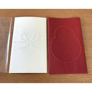 ムジルシリョウヒン(MUJI (無印良品))の無印良品 赤白 ポチ袋(カード/レター/ラッピング)