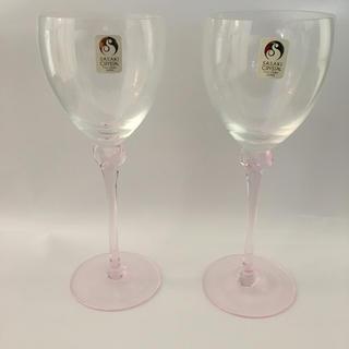 トウヨウササキガラス(東洋佐々木ガラス)の佐々木ガラス ササキクリスタル ペアワイングラス 2本セット(グラス/カップ)