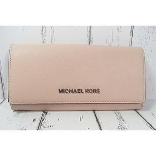 683d11b4eba4 マイケルコース(Michael Kors)の本物新品マイケルコース 長財布 財布ジェット セット