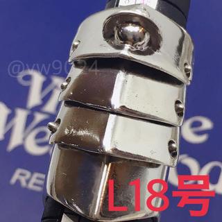 ヴィヴィアンウエストウッド(Vivienne Westwood)のアーマーリング L18号(リング(指輪))