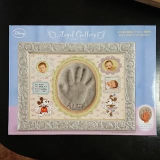 ディズニー(Disney)のエンジェルギャラリー 手形 ディズニー(手形/足形)