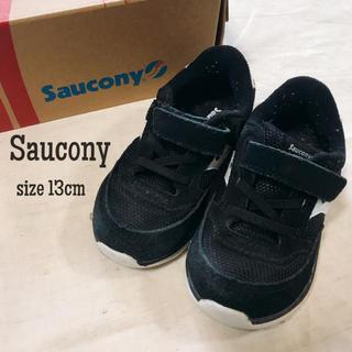 サッカニー(SAUCONY)のSaucony 13cm ★ スニーカー(スニーカー)