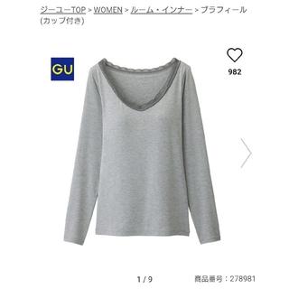 ジーユー(GU)のGU ウォームブラフィール レースT 長袖 グレー(アンダーシャツ/防寒インナー)