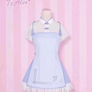 トゥアリス(To Alice)の可愛い中華服(衣装)