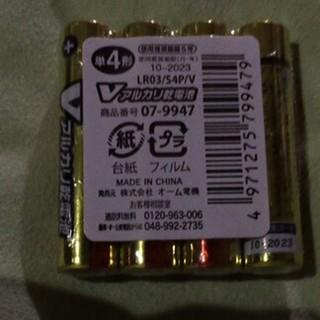 ミツビシ(三菱)のVアルカリ電池 単4が4本(バッテリー/充電器)