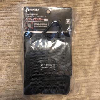 ハクバ(HAKUBA)の新品未開封品 HAKUBA タフ カメラケース(ケース/バッグ)