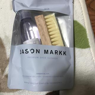 ナイキ(NIKE)のjason markk(洗剤/柔軟剤)