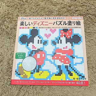 ディズニー(Disney)のディズニー ☺︎ 塗り絵(アート/エンタメ)