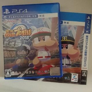 PS4 実況パワフルプロ野球2018(野球/サッカーゲーム)