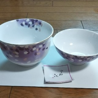 ウノチヨ(宇野千代)の▽お茶碗・お茶漬丼揃(食器)