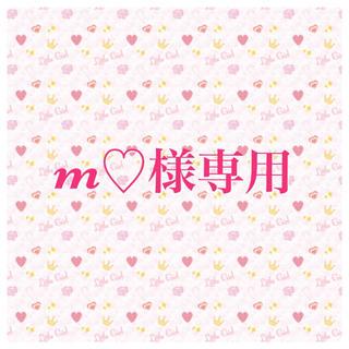 m♡様専用(ブライダルインナー)