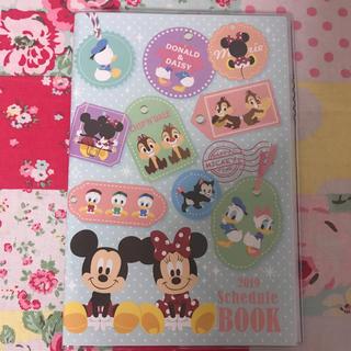 ディズニー(Disney)の2019年  ディズニー手帳📖(手帳)