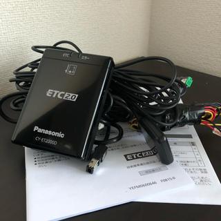 パナソニック(Panasonic)のPanasonic cy-et2000d ETC2.0対応 ナビ連動型(ETC)